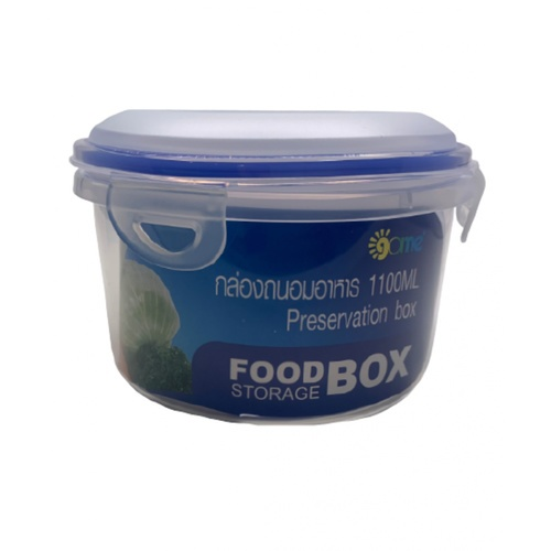 GOME กล่องถนอมอาหาร 1,100ML. 15.5x15.5x9.9 CM.  EL023