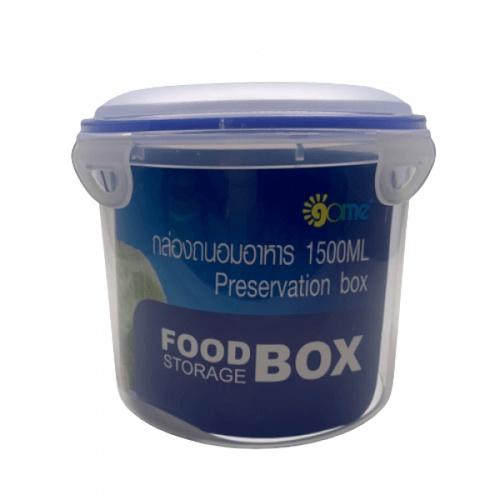 GOME กล่องถนอมอาหาร 1,500ML. 15.5x15.5x13.5 CM. EL024