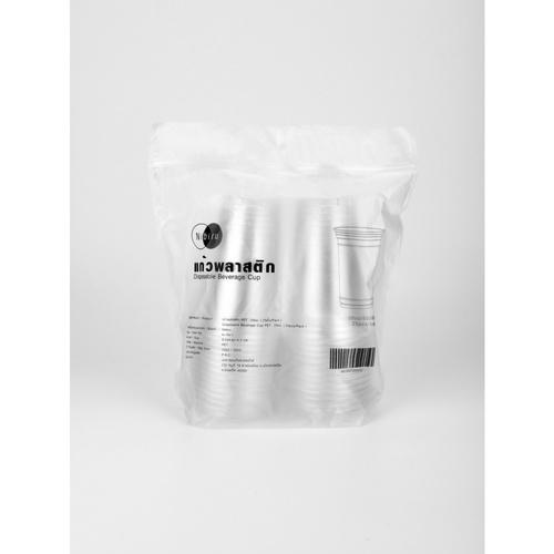 Nibiru แก้วพลาสติก PET 20oz. ( 25ชิ้น/Pack ) Ki-Re-I