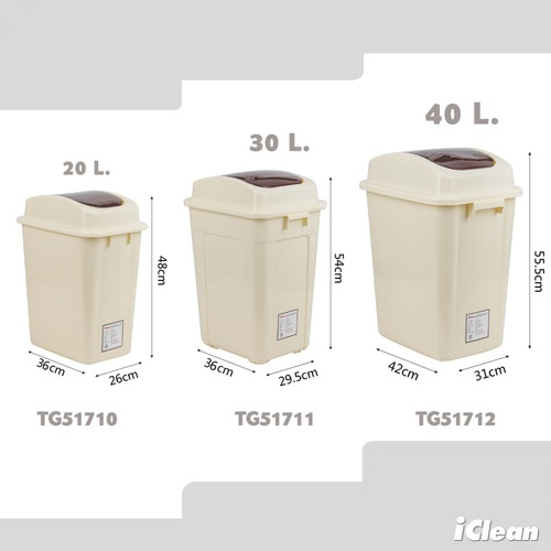 ICLEAN ถังขยะฝาสวิงทรงเหลี่ยม 40 ลิตร (42x31x55.5 ซม.)  TG51712 สีเบจ