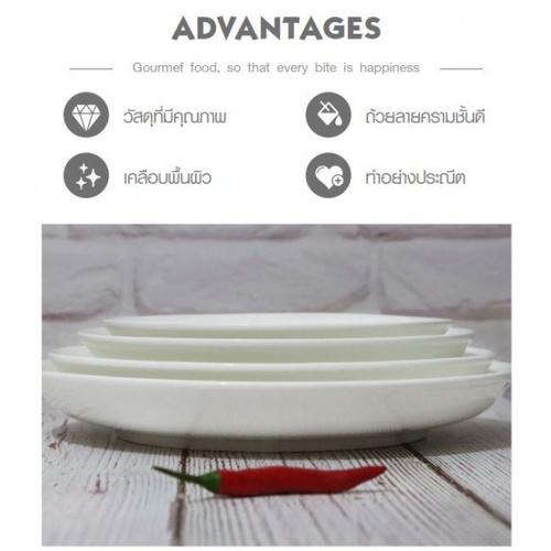 ADAMAS จานผลไม้เซรามิก 8 นิ้ว FA006  สีขาว