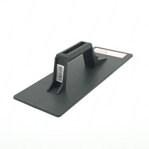 ตราช้างยืน เกียง PVC   -   สีดำ