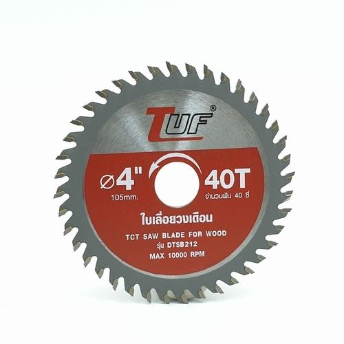 TUF ใบเลื่อยวงเดือน  4นิ้วx40Tx1.3x1.8x20-16mm DTSB212