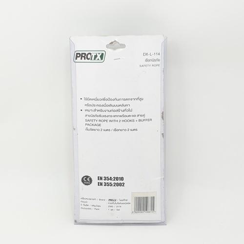 Protx เชือกนิรภัยซับแรงกระแทกพร้อมตะขอ สายเดี่ยว  DX-L-114