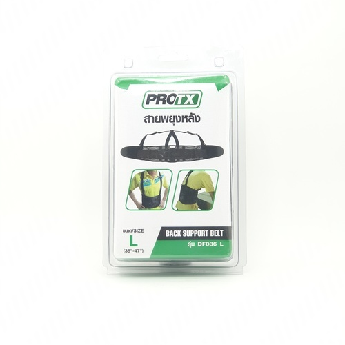 Protx สายพยุงหลัง DF036 size L สีดำ