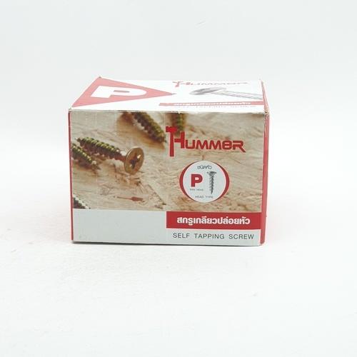 HUMMER สกรูเกลียวปล่อยหัว P-HM710 สีโครเมี่ยม