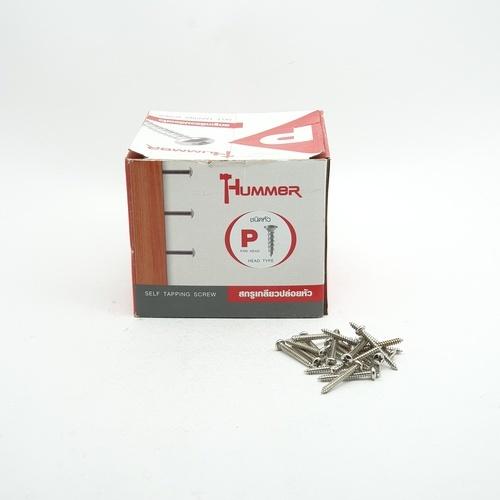 HUMMER สกรูเกลียวปล่อยหัว P-HM7114 สีโครเมี่ยม