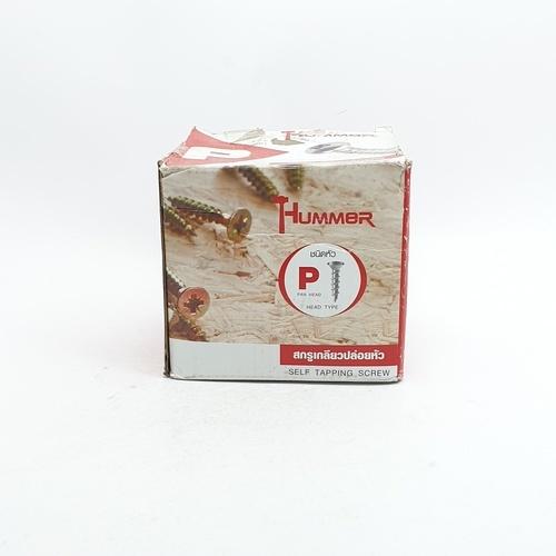 HUMMER สกรูเกลียวปล่อยหัว P-HM7112 สีโครเมี่ยม
