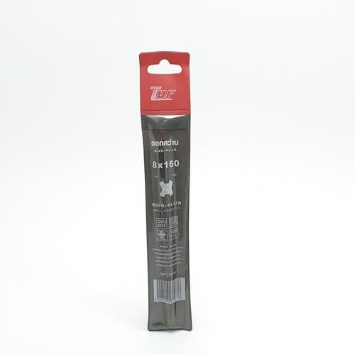 TUF ดอกสว่าน SDS-plus 8x160mm   CS1208160