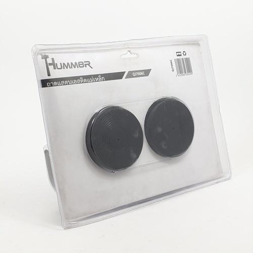 HUMMER ถาดสแตนเลสติดแม่เหล็กมีหูหิ้ว Size 136mm Square shape  QJ7006C
