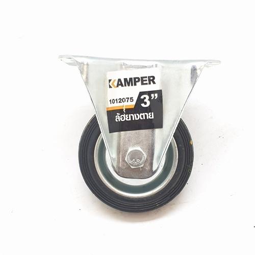 KAMPER ล้อยางตาย 3 นิ้ว 1012075