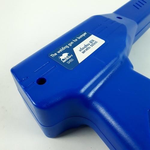 BISON เครื่องเชื่อม พีวีซี พลาสติก 50วัตต์ DH50 สีน้ำเงิน