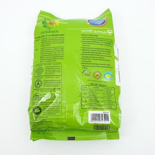 ไบโอซอยล์ ไบโอซอยล์ ปุ๋ยอินทรีย์แบบเม็ด 1กิโล สีเขียว