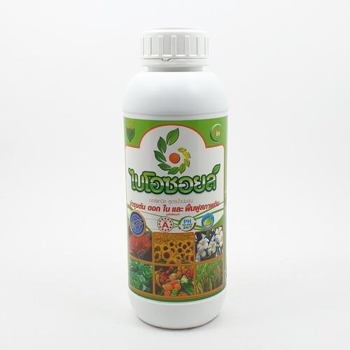 ไบโอซอยล์ ไบโอซอยล์สูตรน้ำเข้มข้น ขนาด  1 ลิตร สีเขียว