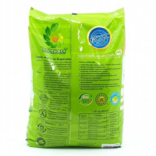 ไบโอซอยล์ ปุ๋ยอินทรีย์ไบโอซอยล์ (ชนิดพิเศษ) ขนาด 3 กิโลกรัม - สีเขียว
