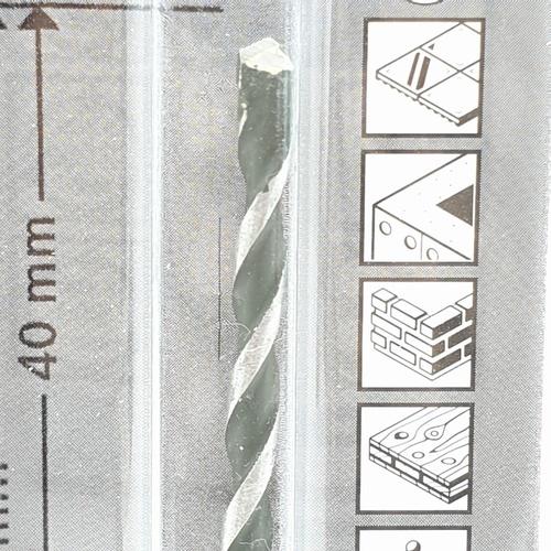 BOSCH ดอกสว่านเจาะปูน MPB 4x40x75 (1) เงิน