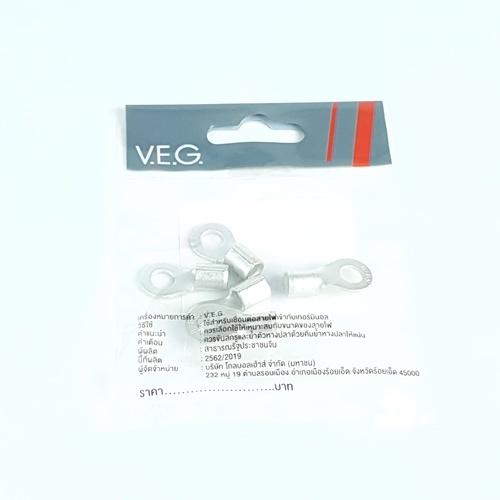 V.E.G หางปลากลมเปลือย R10-6