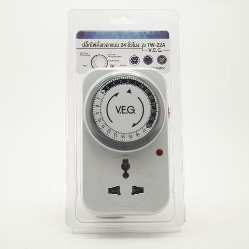 V.E.G ปลั๊กไฟตั้งเวลาแบบ 24 ชั่วโมง TW-22A