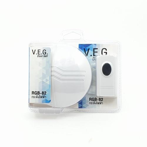 V.E.G กระดิ่งไฟฟ้า รุ่น RGB-82 V.E.G.  คละสี