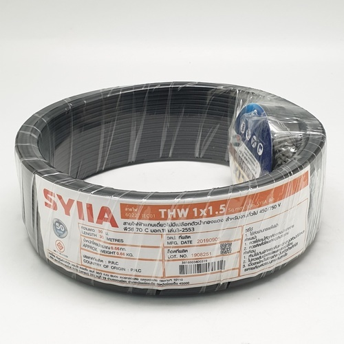 SYLLA สายไฟ 60227 IEC01  THW 1x1.5 Sq.mm.30m. สีดำ