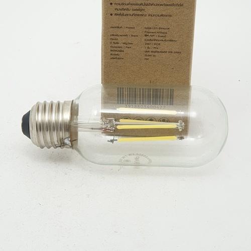 G-LAMP หลอด LED ฟิลาเมนต์ Radio ADS-DP54 4W E27