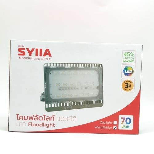 SYLLA สปอตไลท์ภายนอก LED วอร์มไวท์ HQ-LTF70WTGD-30 สีเทา