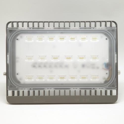 SYLLA สปอตไลท์ภายนอก LED เดย์ไลท์ HQ-LTF50WTGD-65 สีเทา