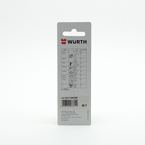 WUERTH ดอกสว่าน เจาะเหล็ก ขนาด 3.0 mm. HSS