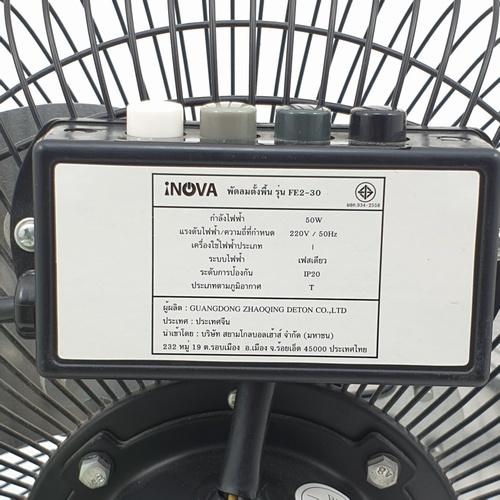 INOVA พัดลมอุตสาหกรรมตั้งพื้น ขนาด 12 นิ้ว FE2-30 สีดำ