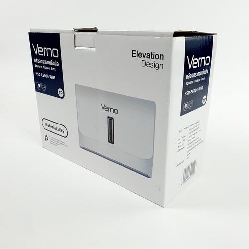 VERNO กล่องกระดาษเช็ดมือ  HSD-E6006-WHT