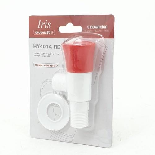 IRIS วาล์วพลาสติก  HY401A-RD