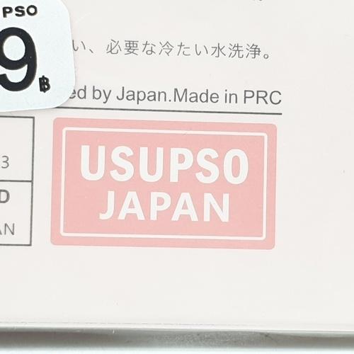USUPSO ชุดขวดเปล่าสำหรับเดินทาง 9 ชิ้น/ชุด - สีขาว