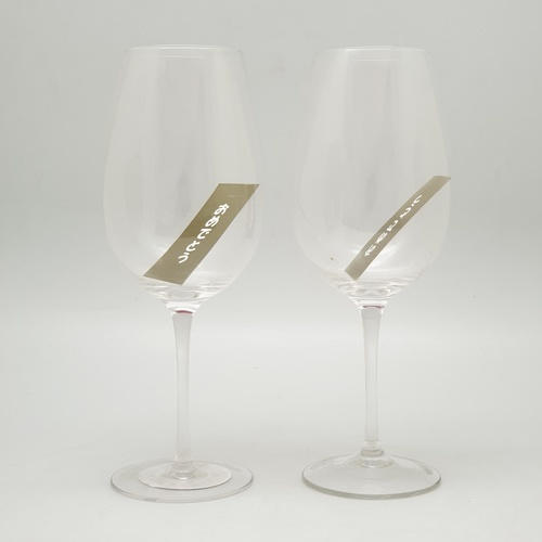 USUPSO ชุดแก้วไวน์ 620 ml.  2ใบ/แพ็ค