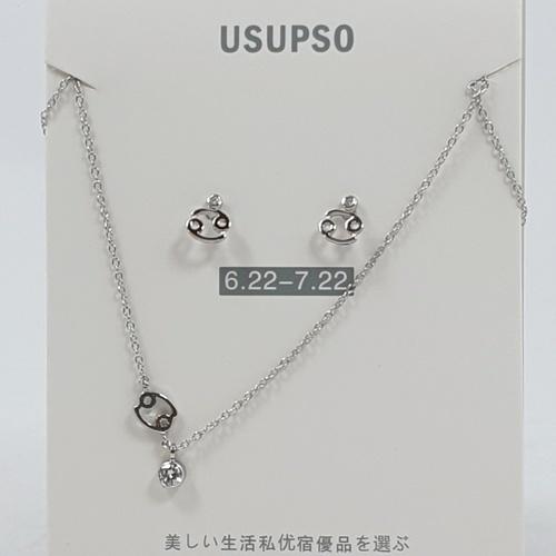 USUPSO สร้อยคอ 12 ราศี กรกฏ สีโครเมี่ยม