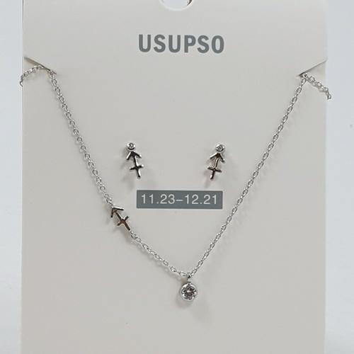 USUPSO สร้อยคอ 12 ราศีธนู - สีโครเมี่ยม