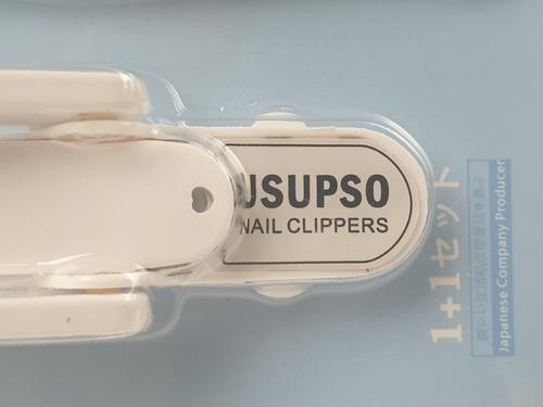 USUPSO  ชุดแต่งเล็บ - สีขาว