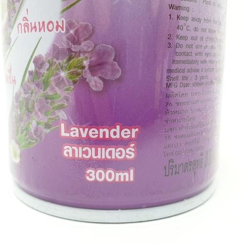 Farcent ฟาร์เซ็นท์สเปรย์ปรับอากาศ 300มล.(ลาเวนเดอร์) SP-0052 V สีม่วง