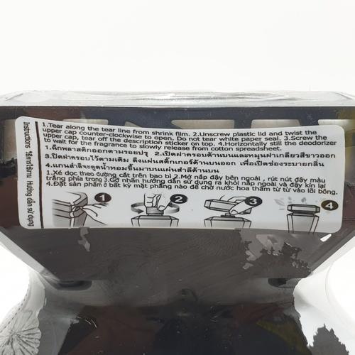 Farcent น้ำหอมดับกลิ่นฟาร์เซ็นท์  ถ่าน  350 มล.