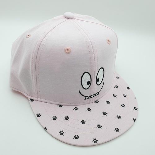 USUPSO หมวกเด็กลายน่ารัก -  สีชมพู