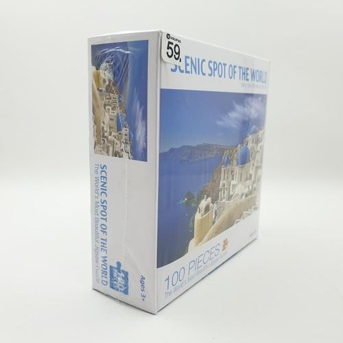 USUPSO  ตัวต่อภาพสีน้ำมัน (100 แคปซูล) -