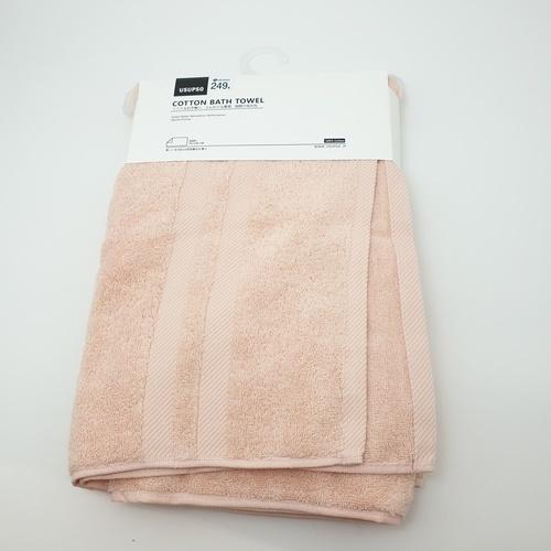 USUPSO ผ้าซาตินหนา - สีชมพู