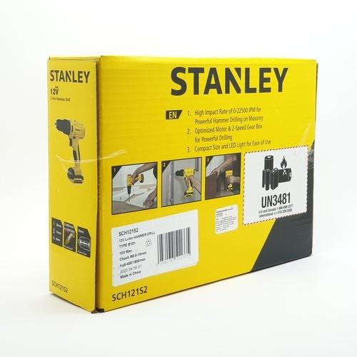STANLEY สว่านกระแทกไร้สาย 12V+แบตเตอรี่2 ก้อน SCH121S2-B1 STANLEY SCH121S2-B1 สีเหลือง