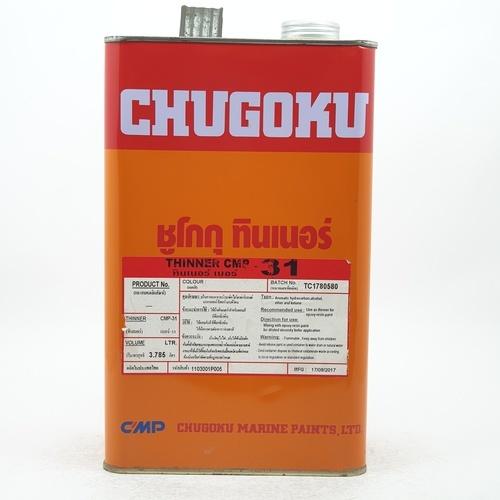 Chugoku ทินเนอร์ CMP-31 CMP-31