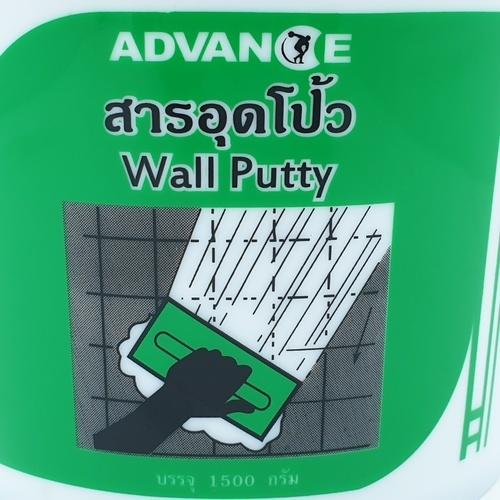 ADVANCE สารอุดโป้ว ขนาด 1.5 กิโลกรัม Wall Putty