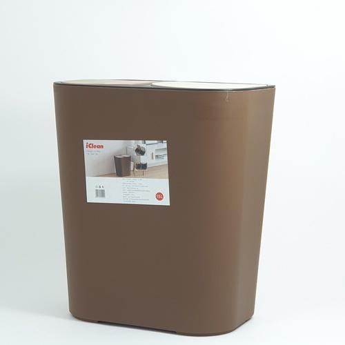 ICLEAN ถังขยะคู่ ขนาด 15L ZXHL003-CF สีกาแฟ