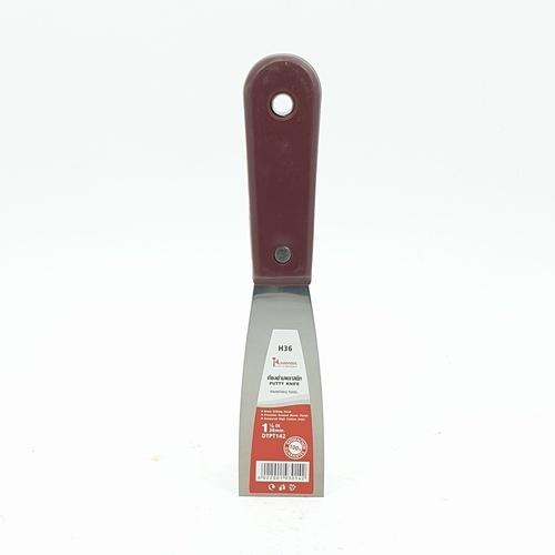 HUMMER เกียงโป๊วสี 1.5 นิ้ว ด้ามพลาสติก DTPT142