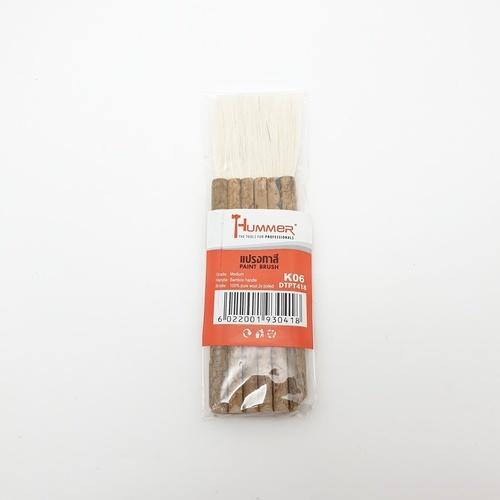 HUMMER แปรงทาแชล็ค ด้ามไม้ K06 DTPT418