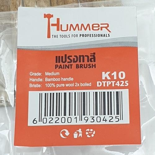 HUMMER แปรงทาแชล็ค ด้ามไม้K10 รุ่นDTPT425 K10 DTPT425