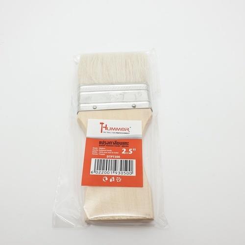 HUMMER แปรงทาวานิช2.5นิ้ว DTPT500 สีขาว
