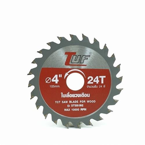 TUF ใบเลื่อยวงเดือน DTSB092 4นิ้วx24Tx1.3x1.8x20-18mm DTSB092 4